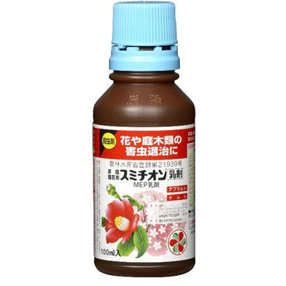 スミチオン乳剤 100ml