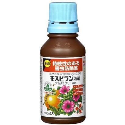 モスピラン液剤 100ml