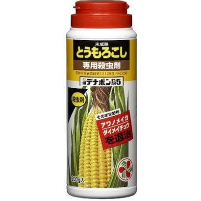 三明デナポン粒剤5 200g
