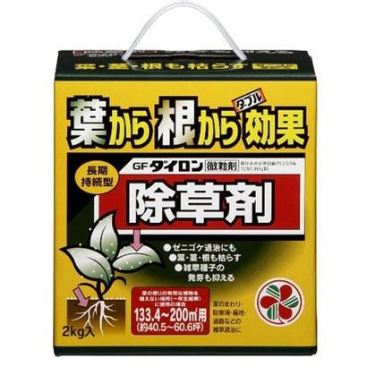 GFダイロン微粒剤 [除草剤 2kg]