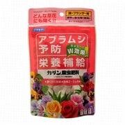 カダン殺虫肥料 錠剤 [120g]