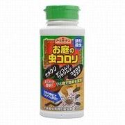 お庭の虫コロリ [300g]