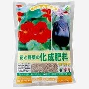 花と野菜の化成肥料 [1kg]