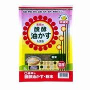 醗酵油かす 粉末 [650g]