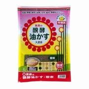 醗酵油かす 粉末 [2kg]