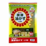 醗酵油かす 小粒 [1.8kg]