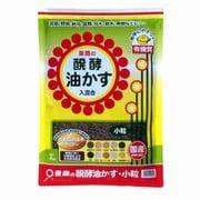 醗酵油かす 小粒 [4kg]