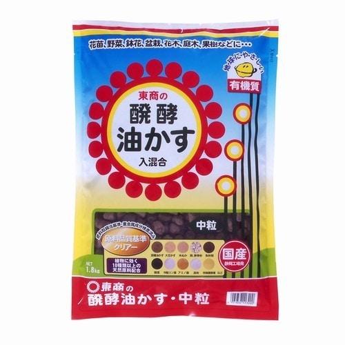 醗酵油かす 中粒 [1.8kg]