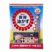 醗酵油かす 中粒 [4kg]