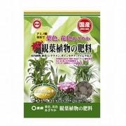 観葉植物の肥料 [210g]
