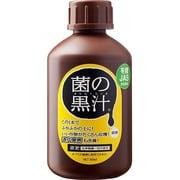 菌の黒汁 [500ml]