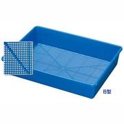 育苗箱B型 ブルー
