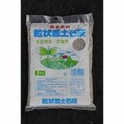 粒状苦土石灰 [1kg]