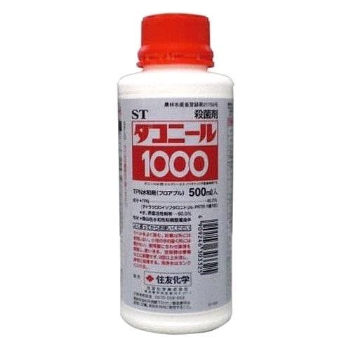 住友化学 ダコニール1000 [500ml]