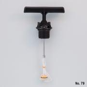 No.79 [ポンプ部シャフトセット]