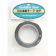 7161 [金銀テープ 2P]