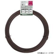 3459 [盆栽用針金 400g巻 茶 1.5mm]