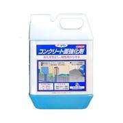 コンクリート面強化剤 [2L ライトブルー]