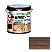 木材防虫防腐ソート [2.5L ブラウン]