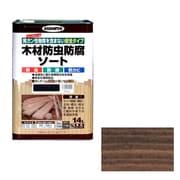 木材防虫防腐ソート [14L ブラウン]