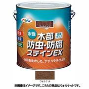 水性木部防虫 防腐ステインEX [3L ウォルナット]