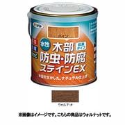水性木部防虫 防腐ステインEX [0.7L ウォルナット]