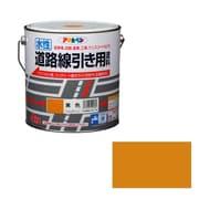 水性道路線引き用塗料 [4kg 黄色]