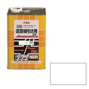 水性道路線引き用塗料 [20kg 白]