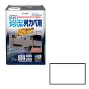 水性シリコンアクリル外かべ用 [16kg ホワイト]