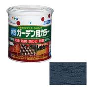 水性 ガーデン用カラー [1.6L オリエントブルー]