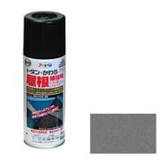屋根補修用スプレー [300mL 日本瓦銀]