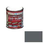 カラーサビ鉄用 [1/12L グレー(ねずみ色)]