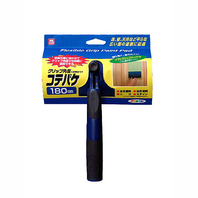 KAJ-180 [PC可変タイプ コテバケ 180mm]