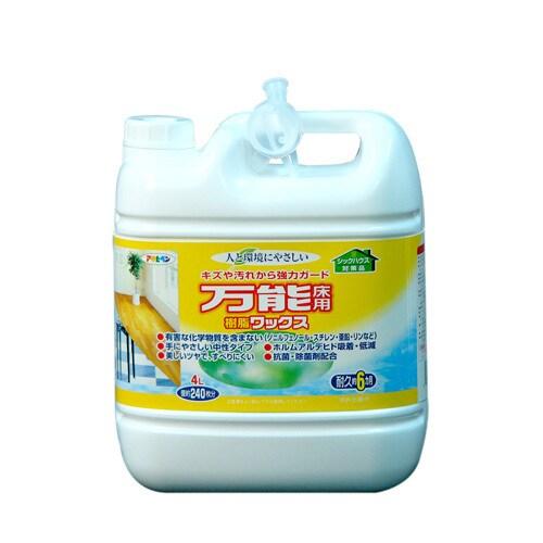 環境にやさしい万能床用ワックス [4L]