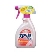 かべ紙などの洗剤 ハンドスプレー [400ml]