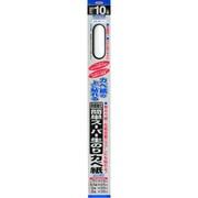 HD-11 [表面強化簡単スーパー生のりカベ紙 92cm×10m]
