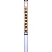 5851 [上撰障子紙 94cm×30m 無地]
