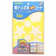 壁・ふすま紙貼り用具