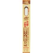 KN-21 [簡単スーパー生のりカベ紙 92cm×15m]