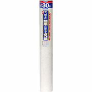 KW72 [簡単カベ紙 92cm×30m ロゼオ]