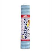 LF10-30P [すべりどめマット 30×125 ブルー]