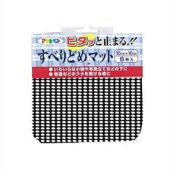 LF12-10 [すべりどめマット 10×10 ブラック]