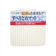LF8-10 [すべりどめマット 10×10 Cホワイト]