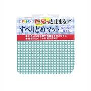 LF10-10P [すべりどめマット 10×10 ブルー]