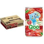 MM Qoo わくわくりんご 缶160g×30本 [果実果汁飲料]