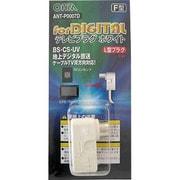 ANT-P0007D [L型TVプラグ 白 1個入]