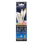 ANT-C0020D [デジタルTVケーブル 延長-I S2.5C 2M]