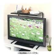 TV-EX [テレビ上ラック 伸縮タイプ]