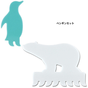 S374A [アニマルキーボードブラシ ペンギンセット]