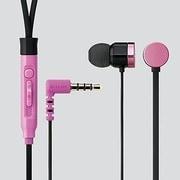 EHP-CSG3510PN1 [スマートフォン用ヘッドホン 3.5mm4極 マイク有 ステレオ カナル PINK PINK PINK ビビッドピンク×ブラック]